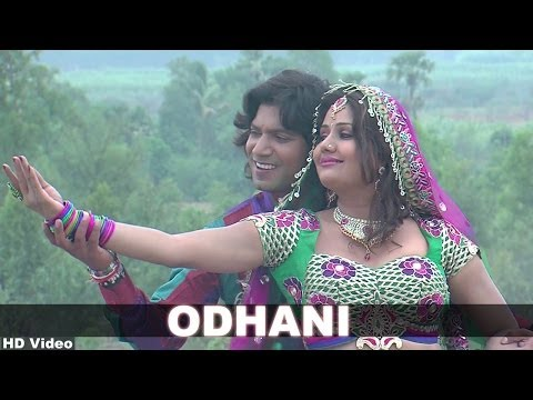 Video Odhani - Patan Thi Pakistan Film Song | Vikram Thakor Romantic Video Song download in MP3, 3GP, MP4, WEBM, AVI, FLV January 2017