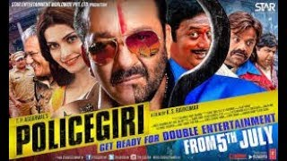 The real police giri full hindi dubbed 2018   latest update 2018