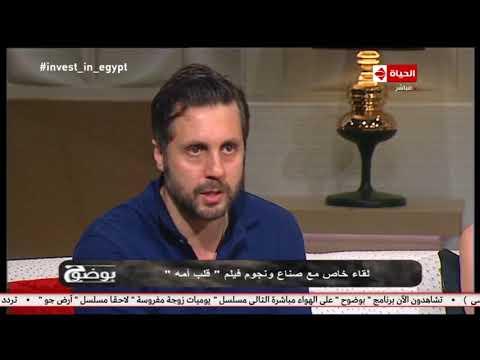هشام ماجد: آن الأوان لكي يرحل كوبر
