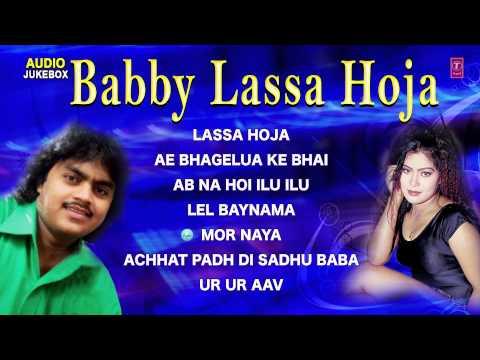 BABBY LASSA HOJA - Guddu Rangila Bhojpuri Album - Audio Jukebox