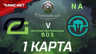 OpTic vs Immortals (карта 1), The International 2018, Закрытые квалификации   Северная Америка
