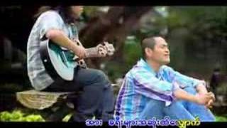 Video Lay Phyu - Till The End Of Journey (ခရီးမ်ားအဆံုးထိ) download in MP3, 3GP, MP4, WEBM, AVI, FLV January 2017