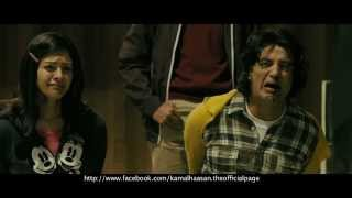 Vishwaroopam Full Movie  Theatrical Trailer 2 Extended Exclusive HD