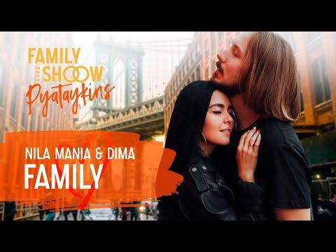 Nila mania & Dima Family | Pyataykins