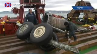 Поисковая операция по Ту-154 завершена