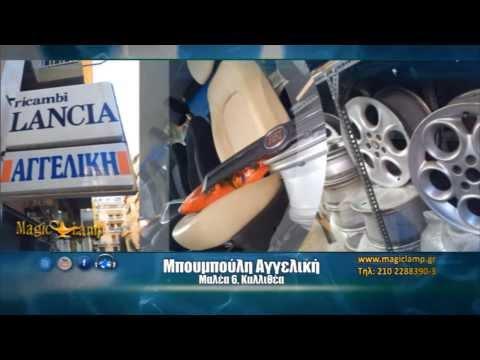 metaxeirismena moto - www.magiclamp.gr.