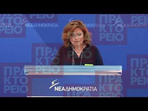 Μ. Σπυράκη: Βατερλώ για την κυβερνητική πλειοψηφία η χθεσινή συζήτηση στη Βουλή