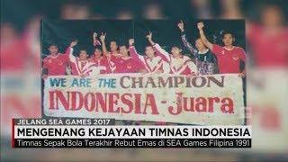 Video Mengenang Kejayaan Timnas Indonesia MP3, 3GP, MP4, WEBM, AVI, FLV Januari 2019