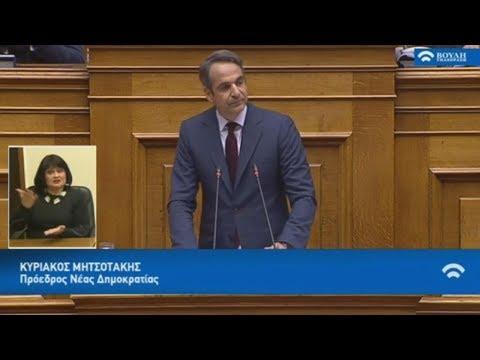 Κ. Μητσοτάκης: Ο κ. Τσίπρας χρησιμοποιεί τη συνταγματική αναθεώρηση σαν εργαλείο