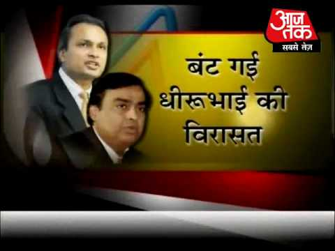 Video Mukesh, Anil Ambani to work together again! download in MP3, 3GP, MP4, WEBM, AVI, FLV January 2017