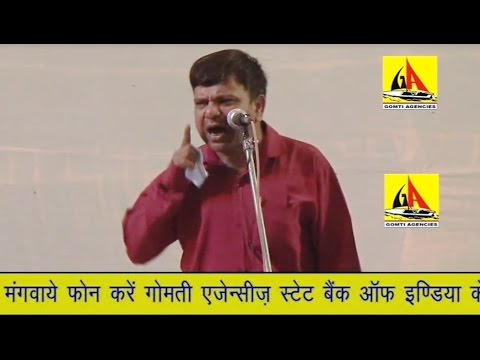 Video Usman Minai -ALL INDIA MUSHAIRA, JAGANPUR FAIZABAD 2016 download in MP3, 3GP, MP4, WEBM, AVI, FLV January 2017
