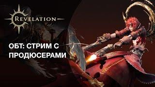 Видео к игре Revelation из публикации: Запись стрима с продюсерами Revelation