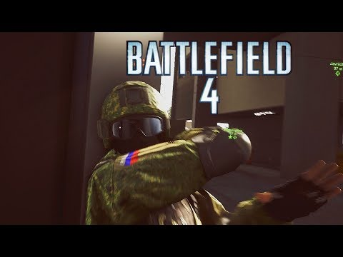 Battlefield 4 - Multiplayer Gameplay - Death And Disappointment (BF4 Online Multiplayer Gameplay)