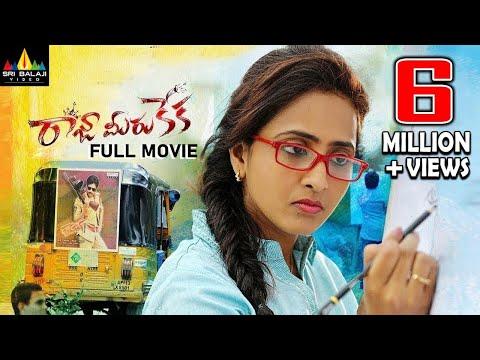 Raja Meeru Keka Telugu Full Movie | Lasya, Taraka Ratna | Sri Balaji Video