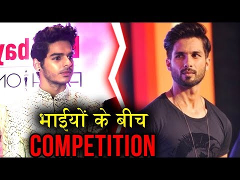 Ishaan Khatter EPIC REACTION On Competing With Bro