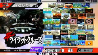 Shulla-bra VIII Grand Finals Set 2: Hiro (Bayonetta) vs. Shuton (Olimar)
