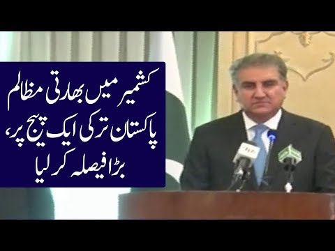 Turkish and Pakistan's Foreign Minister  Press Conference on Kashmir