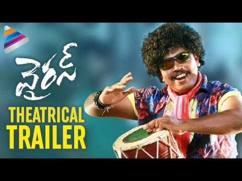 Sampoornesh Babu VIRUS Movie TRAILER | Latest 2017 Telugu Movie Trailers | #Virus | Telugu Filmnagar