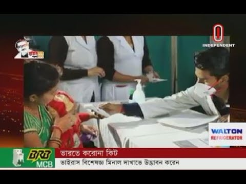 Indian virologist Minal Dakhave makes corona test kits (30-03-2020) Courtesy: Independent TV
