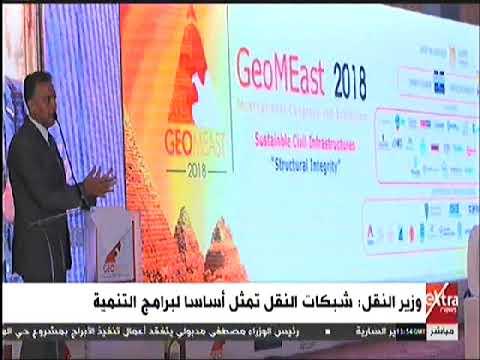 د-هشام عرفات.. شبكات النقل تُمثل أساساً لبرامج التنمية
