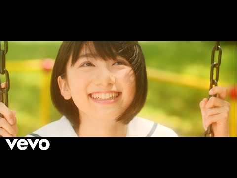 """, title : 'サイダーガール - """"エバーグリーン"""" Music Video'"""