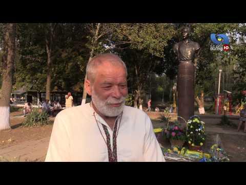 Открытие памятника Шевченко в Татарбунарах