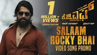 KGF: Salaam Rocky Bhai Video Song Promo | KGF Kannada Movie | Yash | Prashanth Neel | Hombale Films