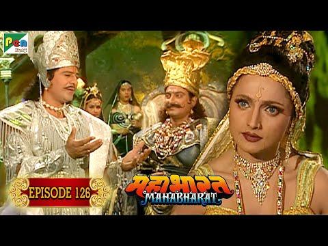 अर्जुन और नागवंशी वासुकी की मित्रता | Mahabharat Stories | B. R. Chopra | EP – 126