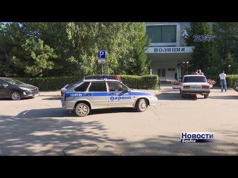 Рецидивист из Искитима в спортивной сумке привез труп задушенной подруги в Бердск и бросил в лесу