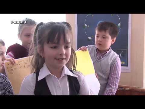 """Бути чи не бути """"Інтелекту України"""" у рівненських школах? [ВІДЕО]"""