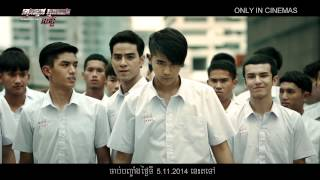 Nonton Dangerous Boys   Teaser Film Subtitle Indonesia Streaming Movie Download