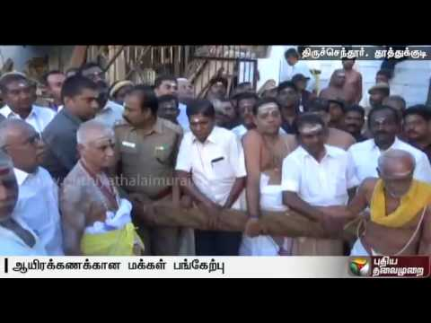 Thousands-witness-car-festival-in-Thiruchendur-Murugan-Temple