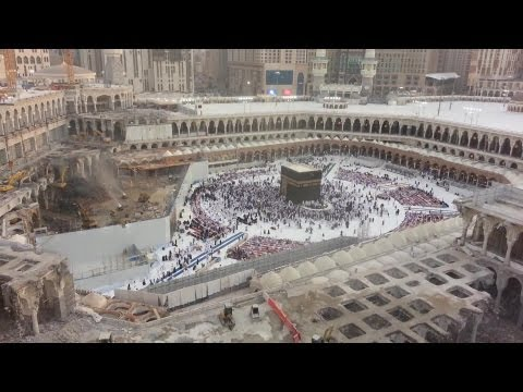 masjid - Please visit our website www.haramain.info for more information regarding the video.