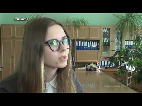 Як на Костопільщині учнівські таланти виховують [ВІДЕО]