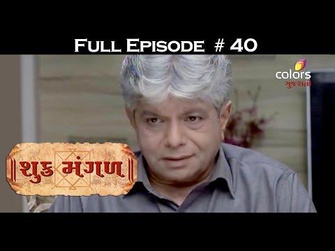 Shukra-Mangal--19th-May-2016--શુક્ર-મંગળ--Full-Episode