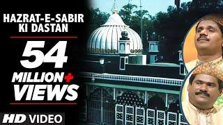 Video ► हज़रत साबिर की दास्तान Full (HD) Songs || Haaji Tasleem Aarif || T-Series Islamic Music MP3, 3GP, MP4, WEBM, AVI, FLV Juni 2018