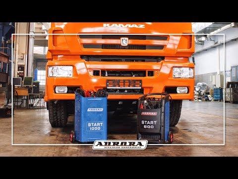 Пускозарядные устройства для тяжёлых грузовиков. START 800 и 1000