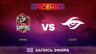 Empire vs Secret, EPICENTER EU Quals, game 2 [V1lat, GodHunt]