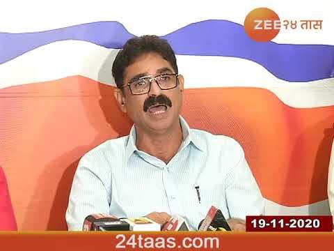 MNS Leader | Bala Nandgaonkar - Press Conference | 19 November 2020