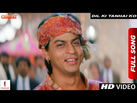Video Dil Ki Tanhai Ko | Kumar Sanu | Chaahat | Shah Rukh Khan, Ramya Krishnan, Pooja Bhatt download in MP3, 3GP, MP4, WEBM, AVI, FLV January 2017