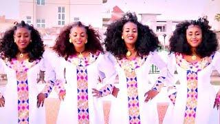 Mulugeta Kahsay - Shikorina | ሺኮሪና - New Ethiopian Music 2017 (Official Video)