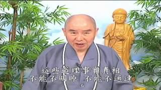 Thập Thiện Nghiệp Đạo Kinh (2001) tập 11 & 12 - Pháp Sư Tịnh Không