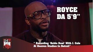 """Royce Da 5'9'' - Recording """"Boblo Boat"""" With J. Cole At Heaven Studios In Detroit (247HH Exclusive)"""