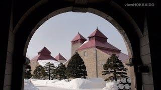 【北海道】朝ドラ「マッサン」の舞台、余市蒸留所を探訪。