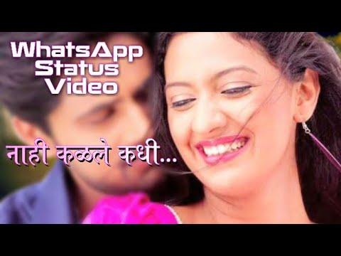 Video Whatsapp Status Video || Nahi Kalale Kadhi Song download in MP3, 3GP, MP4, WEBM, AVI, FLV January 2017