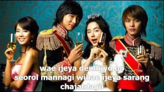 Video Perhaps Love Goong OST Lyrics MP3, 3GP, MP4, WEBM, AVI, FLV Maret 2018