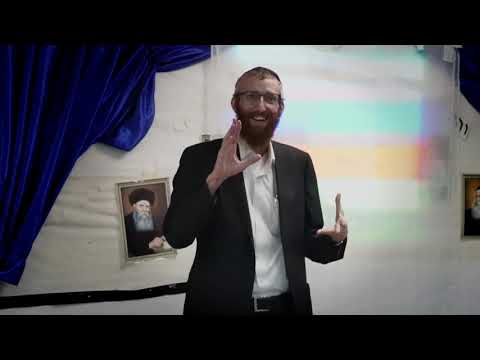 הרב נתניאל זיס: חינוך על טהרת הקודש
