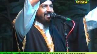 Video Shafi Ullah Chaturvedi  Nepali Part 1 New  Program Kanpur HD India MP3, 3GP, MP4, WEBM, AVI, FLV Agustus 2018