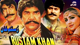 SUBSCRIBE OUR CHANNEL FOR REGULAR UPLOADS OF FULL PAKISTANI MOVIES IN BEST QUALITY AVAILABLE...