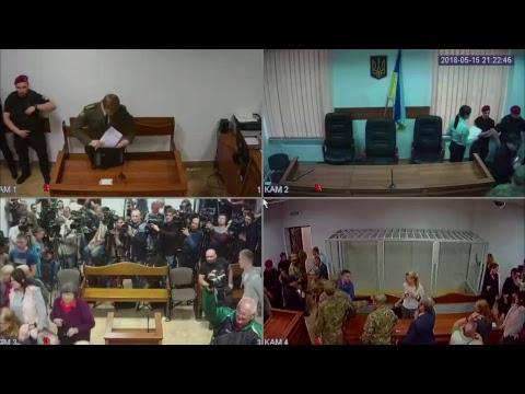 Засідання від 15.05.2018 по справі №7611043918 відносно Савченко Н.В